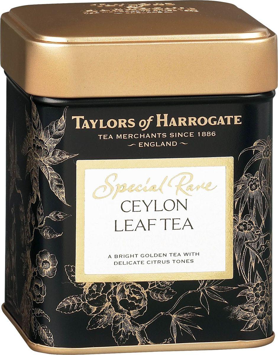 Taylors of Harrogate Цейлон с единой плантации чай черный листовой, 100 г0120710Чай редких сортов с одной из лучших плантаций на Острове чая.На Цейлоне (Шри-Ланка), известном как остров чая, производят всеми любимый и знаменитый на весь мир черный чай. Здесь расположены семь областей по выращиванию чая. Самыми лучшими плантациями считаются те, что находятся в высокогорье: Димбула, Нувара-Элия и Ува. Прохладный чистый воздух позволяет растению вобрать в себя неповторимый аромат окружающей природы. Мягкий и немного вяжущий вкус с изумительно тонким ароматом придает чаю изысканность и величие. Способ приготовления: для приготовления этого восхитительного напитка засыпьте в хорошо прогретый заварной чайник листья чая, из расчета 1 ч. л. на человека плюс еще одна на сам чайник, и залейте только что вскипяченной водой. Настаивайте в течение 3-4 минут. При подаче на стол в чай можно добавить молока, либо несколько кубиков льда, что превратит его в изысканный и освежающий напиток.