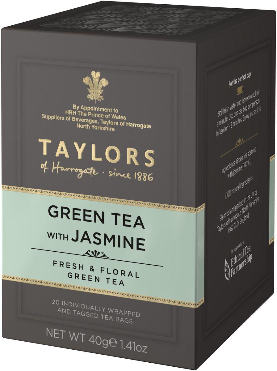 Taylors of Harrogate чай зеленый байховый пакетированный с цветками жасмина в пакетиках, 20 шт00-00000397Нежный аромат жасмина подчеркивает изысканную легкость зеленого чая. В сумерках, когда раскрывающиеся цветки жасмина наполняют воздух своим чарующим ароматом, наступает момент наивысшего чайного волшебства. Именно в этот миг - со времен династии Сонг (IX век) - китайские мастера подмешивают благоухающие цветки жасмина к свежесобранным листьям чая. Нежный цветочный аромат медленно проникает в каждый чайный листочек, придавая неповторимые оттенки утонченной легкости зеленого чая. Способ приготовления: для приготовления одной чашки восхитительного напитка залейте 1 пакетик чая 180 мл горячей воды 90 С° и настаивайте в течение 2-3 минут.