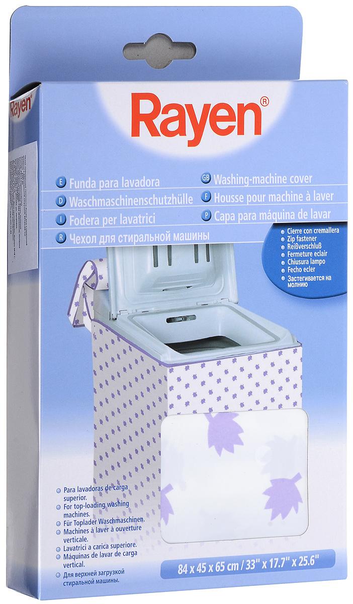 Чехол повышенной прочности Rayen для стиральной машины с вертикальной загрузкой, 84 х 45 х 65 см