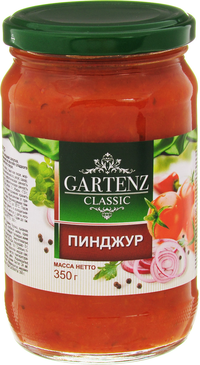 Gartenz Classic пиджур, 350 г0120710Пинджур – балканская овощная закуска, приготовленная на основе сладкого перца и томатного пюре. Производство Gartenz classic: - отработанные рецептуры;- понятные, натуральные ингредиенты;- налаженный автоматизированный технологический процесс;- сертифицированная система ХАССП.Как результат - нежные, вкусные, ароматные продукты. Натуральный состав: При производстве не используются искусственные консерванты, вкусоароматические добавки и подкрашивающие вещества.