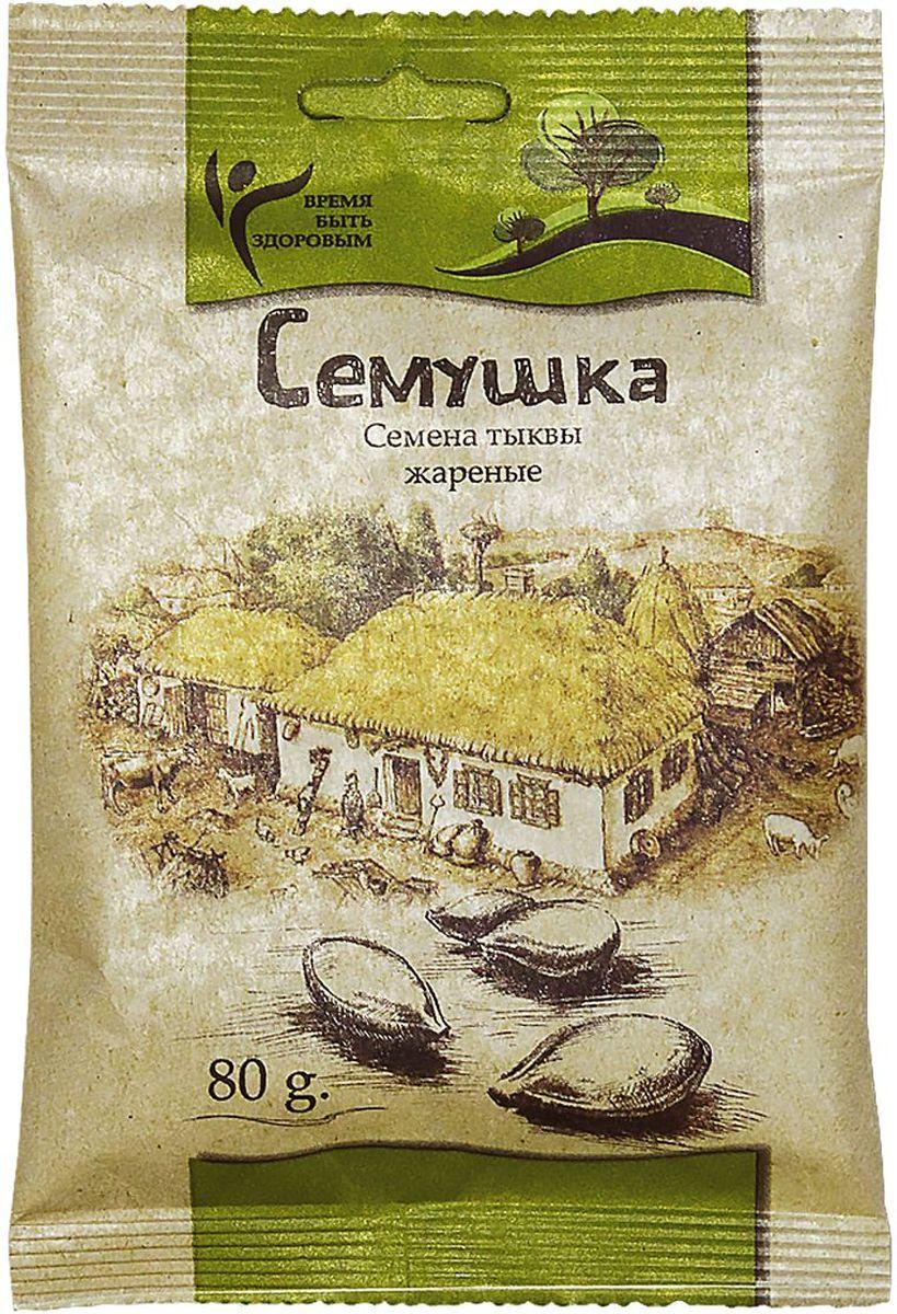 Семушка семена тыквы жареные, 80 г