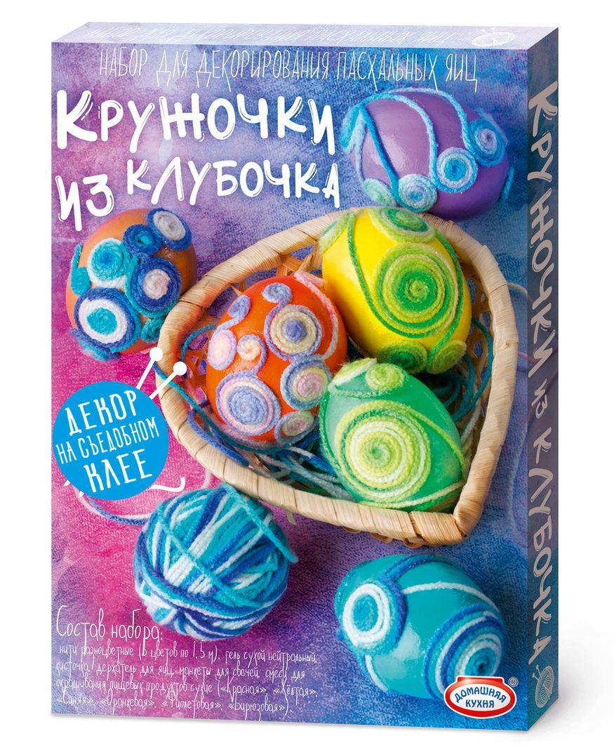 Набор для декорирования яиц Домашняя кухня Декор на съедобном клее. hk39815/3620654 009312Набор для декорирования пасхальных яиц из серии Декор на съедобном клее. В состав набора входят: - смеси для окрашивания пищевых продуктов - 6 шт (красная, желтая, синяя, оранжевая, фиолетовая, бирюзовая); - гуммиарабик (сухой гель нейтральный) - 4 г;- кисточка; - держатель для яиц;- нити цветные в ассортименте (5 цветов); - манжеты для свечей - 9 шт.