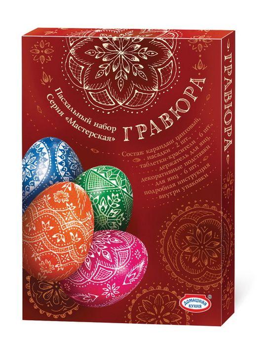Набор для декорирования яиц Домашняя кухня Мастерская. hk44185/15540115510Набор для декорирования пасхальных яиц из серии Мастерская. В состав набора входят:- цанговый карандаш;- карандаш простой; - насадки - 2 шт; - таблетки-красители - 6 шт; - держатель для яиц; - декоративные подставки для яиц - 6 шт; - инструкция.