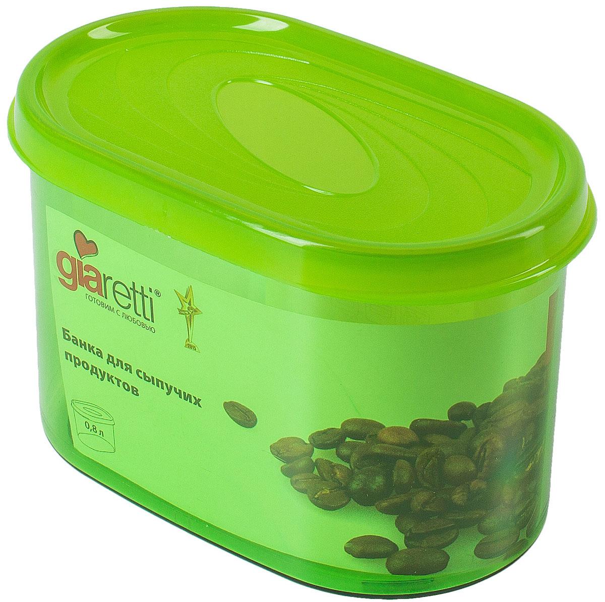 Банка для сыпучих продуктов Giaretti, 800 млGR2227МИКСБанка для сыпучих продуктов предназначена для хранения круп, сахара, макаронных изделий и других изделий, в том числе для продуктов с ярким ароматом (специи и прочее). Плотно прилегающая крышка не пропускает запахи содержимого в шкаф для хранения, при этом продукт не теряет своего аромата.