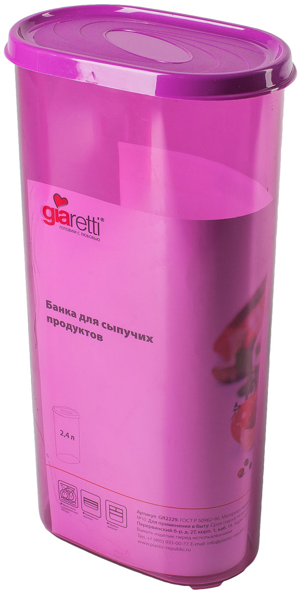Банка для сыпучих продуктов Giaretti, 2400 млGR2229МИКСБанка для сыпучих продуктов предназначена для хранения круп, сахара, макаронных изделий и других изделий, в том числе для продуктов с ярким ароматом (специи и прочее). Плотно прилегающая крышка не пропускает запахи содержимого в шкаф для хранения, при этом продукт не теряет своего аромата. Банки легко устанавливаются одна на другую.