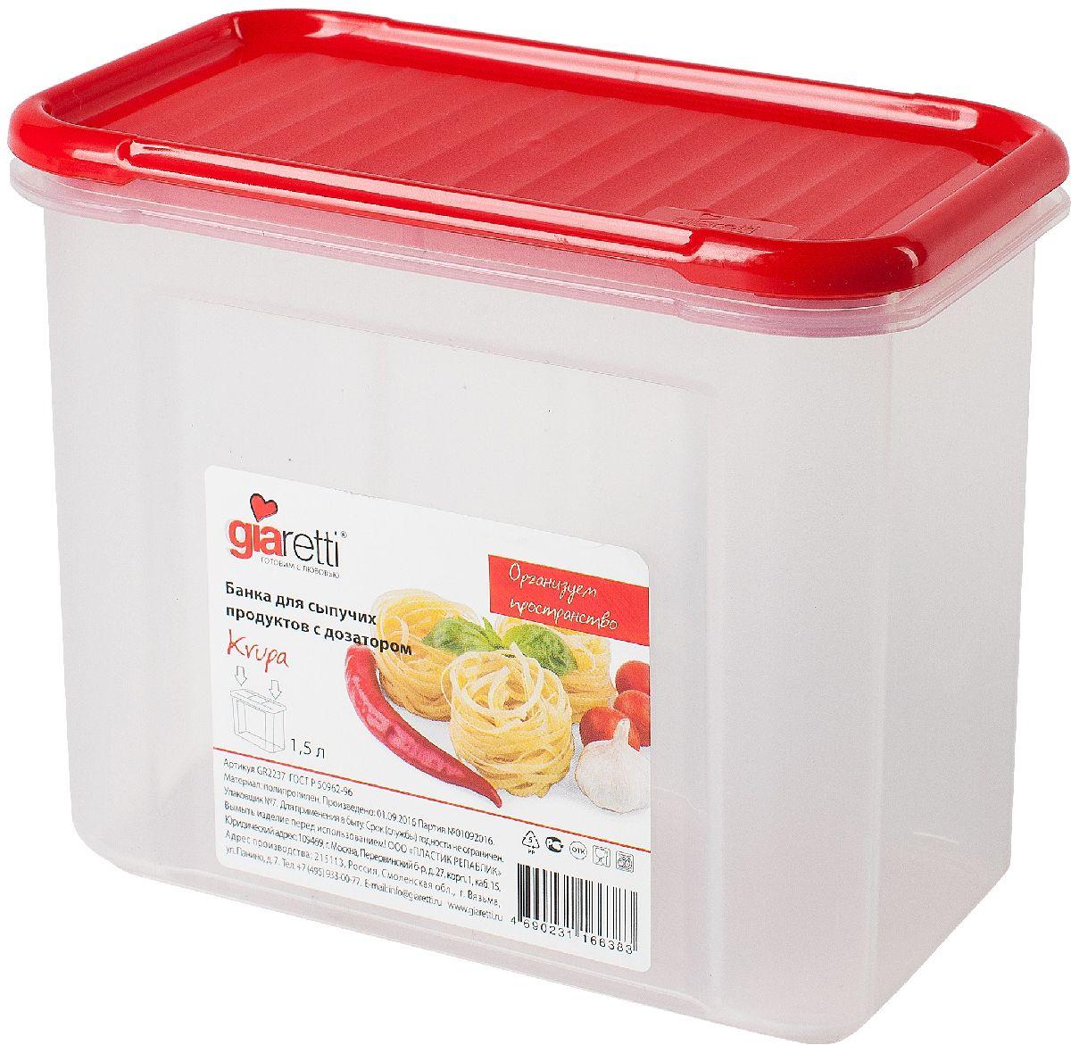Банка для сыпучих продуктов Giaretti Krupa, цвет: красный, прозрачный, 1 лVT-1520(SR)Банка для сыпучих продуктов Giaretti Krupa предназначена для хранения круп, сахара, макаронных изделий, сладостей, в том числе для продуктов с ярким ароматом (специи и прочее). Строгая прямоугольная форма банки поможет вам организовать пространство максимально комфортно, не теряя полезную площадь. Плотная крышка не пропускает запахи, и они не смешиваются в вашем шкафу. Благодаря разнообразным отверстиям в дозаторе будет удобно насыпать как мелкие, так и крупные сыпучие продукты, что сделает процесс приготовления пищи проще.