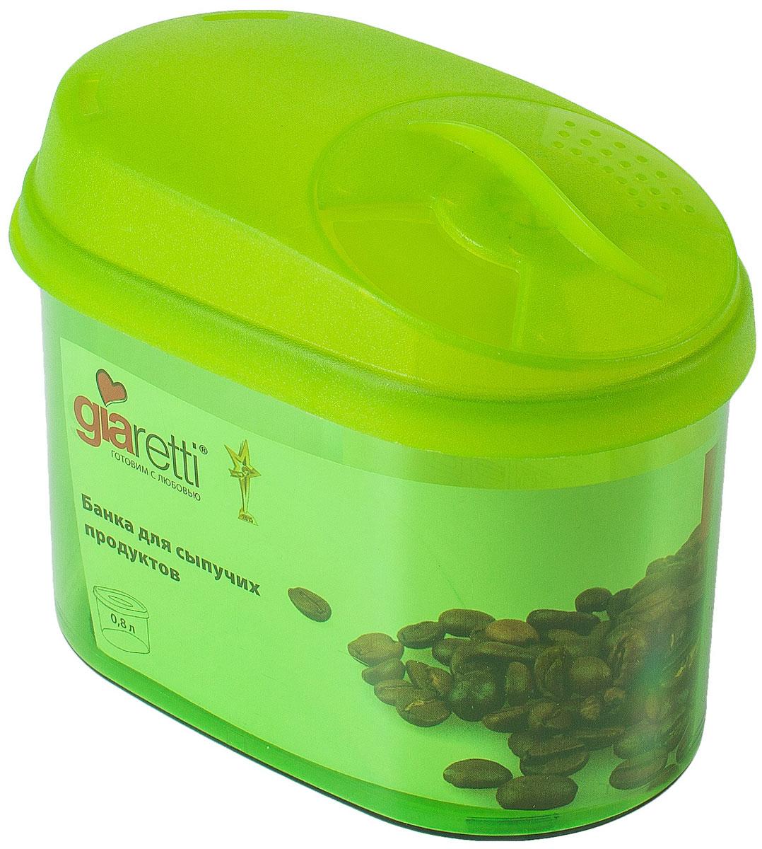 Банка для сыпучих продуктов Giaretti, с дозатором, 800 млСТР00000303Банка для сыпучих продуктов предназначена для хранения круп, сахара, макаронных изделий и других изделий, в том числе для продуктов с ярким ароматом (специи и прочее).Плотно прилегающая крышка не пропускает запахи содержимого в шкаф для хранения, при этом продукт не теряет своего аромата.Двойной дозатор предназначен для мелких и крупных сыпучих продуктов.