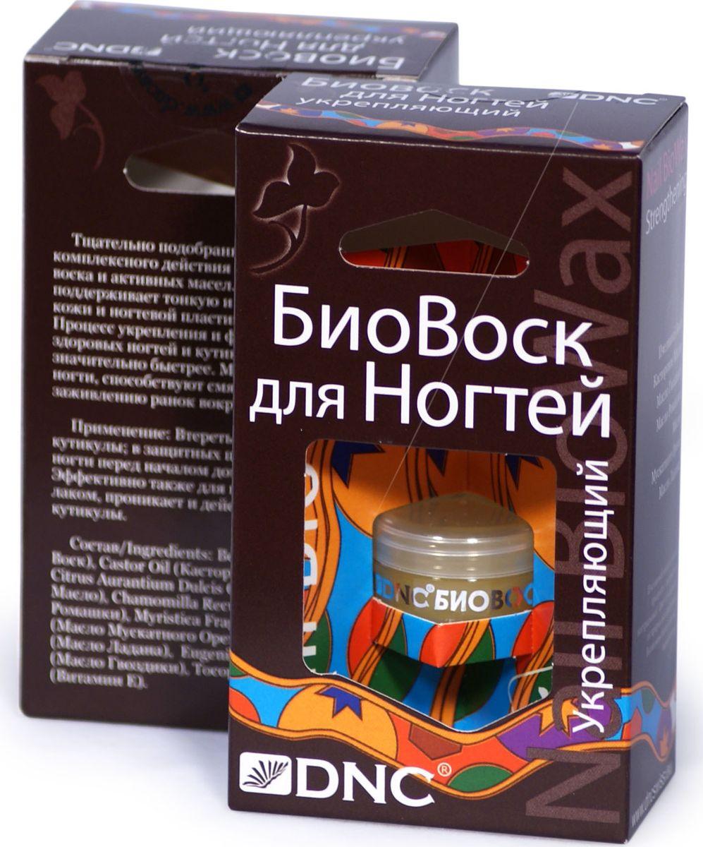 DNC Биовоск д/ногтей укрепляющий, набор из 2 шт, 6мл