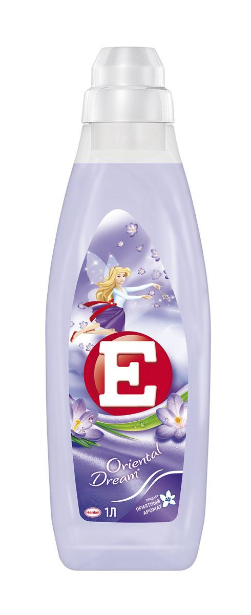 Кондиционер для белья E Восточный Сон 1л935001Кондиционер для белья Е Восточный Сон придает мягкость белью. Обладает антистатическим эффектом. Придает приятный аромат. Облегчает глажение. Подходит для всех видов тканей. Не требуется предварительно разбавлять водой. Машинная стирка: добавьте в отделение для кондиционера в стиральной машине. Ручная стирка: добавьте в воду во время последнего полоскания. Дозировать при помощи колпачка. Рекомендуемую дозировку смотрите на задней этикетке продукта.Состав: Состав: Товар сертифицирован.