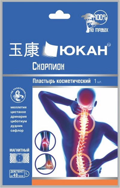 Юкан Скорпион пластырь для тела магнитный обезболивающий ортопедический 1шт72523WDЮКАН Скорпион пластырь для тела магнитный обезболивающий ортопедический 1шт-Назначение магнитного пластыря Скорпион:лечение заболеваний опорно-двигательного аппарата. Устраняет боль при ревматизме, хондрозе, артрите, радикулите; при шейном, грудном и поясничном остеохондрозе. Китайский пластырь от остеохондроза Скорпион также эффективен при гиперостозе, уменьшает отеки; лечит цервикальную спондилопатию, пролапс поясничного межпозвоночного диска, ревматоидный артрит, плечелопаточный и локтевой периартрит, межлопаточные и поясничные боли, пояснично-крестцовый радикулит; артроз коленных суставов. Восстанавливает двигательную активность.