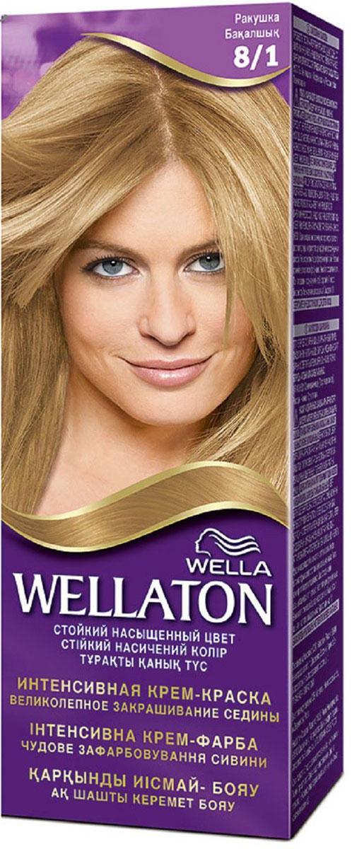 Крем-краска для волос Wellaton 8/1. РакушкаSH-00017Стойкая крем-краска Wellaton с сывороткой с провитамином В5 создана специально для вас экспертами Wella, чтобы подарить Вашим волосам насыщенный цвет, здоровый вид, потрясающий блеск и великолепное закрашивание седины.Это возможно благодаря окрашивающей технологии на кислородной основе и сыворотке с провитамином В5.Сыворотка с провитамином В5 обволакивает каждый волос и действует, словно защитный слой, свойственный натуральным неокрашенным волосам. Характеристики: Номер краски: 8/1. Цвет: ракушка. Степень стойкости: 3 (обеспечивает стойкое окрашивание). Объем крем-краски: 50 мл. Объем проявителя: 50 мл. Объем сыворотки: 10 мл. Производитель: Россия.В комплекте: 1 тюбик с крем-краской, 1 тюбик с проявителем, 1 пакетик с сывороткой с провитамином В5, 1 пара перчаток, инструкция по применению. Товар сертифицирован.Внимание! Продукт может вызвать аллергическую реакцию, которая в редких случаях может нанести серьезный вред вашему здоровью. Проконсультируйтесь с врачом-специалистом передприменениемлюбых окрашивающих средств.