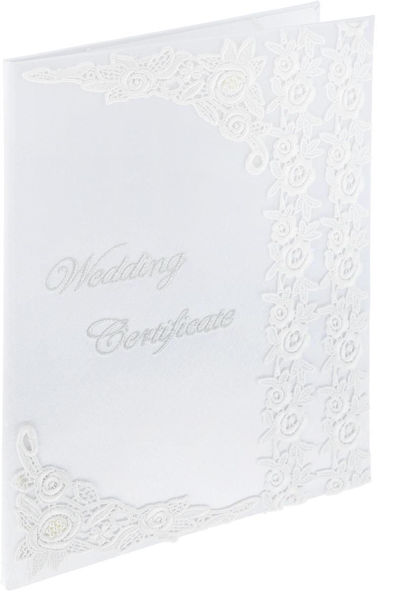 Папка для свидетельства о браке Bianco Sole, 22,5 х 30,5 смS03201008Папка для свидетельства о браке Bianco Sole, выполненная из картона, обтянутого белой атласной тканью, оформлена вышитой надписью и кружевом. Внутри папки расположены эластичные резинки по углам для фиксации документа. Размер папки: 22,5 x 30,5 х 1 см.