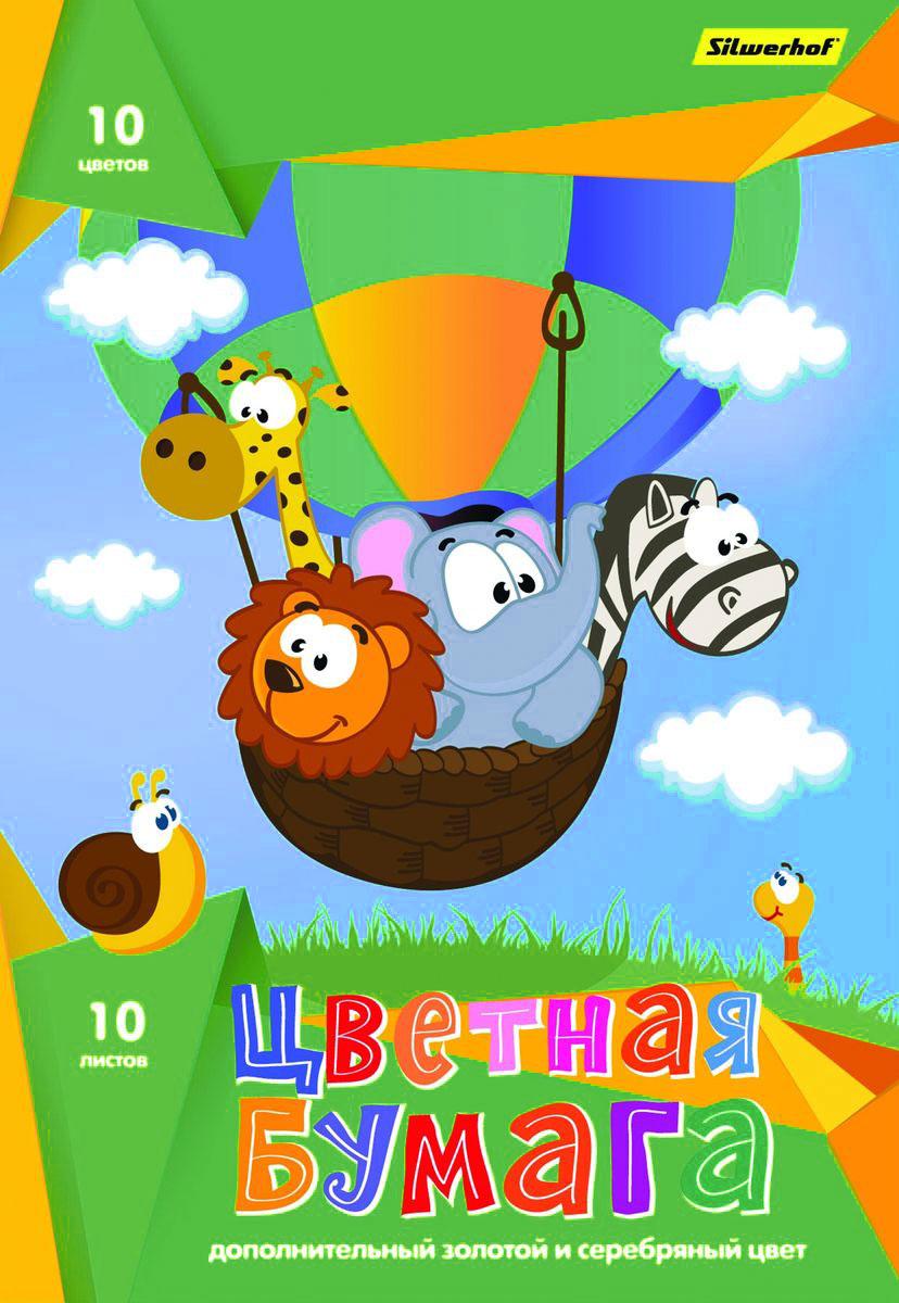 Silwerhof Цветная бумага На воздушном шаре 10 листов72523WDЦветная бумага Silwerhof На воздушном шаре идеально подходит для детского творчества: создания аппликаций, оригами и многого другого.В упаковке 10 односторонних листов цветной бумаги различных цветов: желтого, черного, красного, коричневого, зеленого, ярко-розового, синего, оранжевого, золотого и серебряного.Детские аппликации из тонкой цветной бумаги - отличное занятие для развития творческих способностей и познавательной деятельности малыша, а также хороший способ самовыражения ребенка.