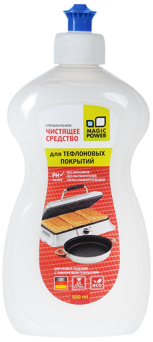 Средство для чистки и ухода за тефлоновыми покрытиями Magic Power, 500 мл890998Средство Magic Power предназначено для чистки и бережного ухода за тефлоновыми покрытиями. Быстро и эффективно удаляет, растворяет и смывает жир и стойкие загрязнения с тефлоновых покрытий. Легко смывается, не оставляет следов. Нежный и натуральный состав не раздражает кожу рук, делает ее гладкой. Средство pH-нейтрально. С приятным и нежным ароматом. Очень экономично в использовании. Подходит для любых изделий с тефлоновым покрытием.