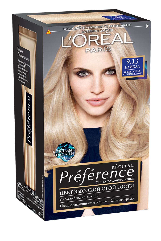LOreal Paris Стойкая краска для волос Preference оттенок 9.13, БайкалSatin Hair 7 BR730MNКраска для волос Лореаль Париж Преферанс - премиальное качество окрашивания! Она создана ведущими экспертами лабораторий Лореаль Париж в сотрудничестве с профессиональным колористом Кристофом Робином. В результате исследований был разработан уникальный состав краски, основанный на более объемных красящих пигментах. Стойкая краска способна дольше удерживаться в структуре волос, создавая неповторимый яркий цвет, устойчивый к вымыванию и возникновению тусклости. Комплекс Экстраблеск добавит блеска насыщенному цвету волос. Красивые шелковые волосы с насыщенным цветом на протяжении 8 недель после окрашивания! В состав упаковки входит: флакон гель-краски (60 мл), флакон-аппликатор с проявляющим кремом (60 мл), бальзам Усилитель цвета (54 мл), инструкция, пара перчаток.