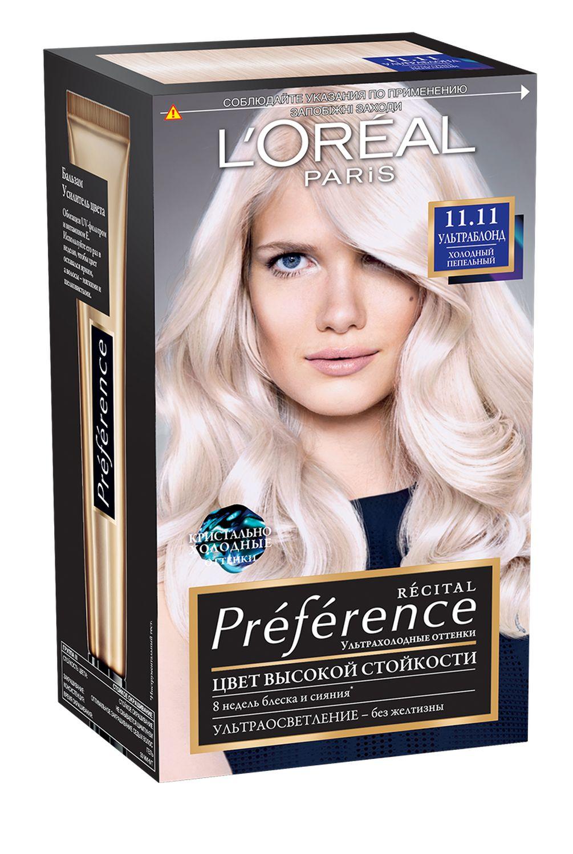 LOreal Paris Стойкая краска для волос Preference, 11.11, Пепельный УльтраблондCF5512F4Краска для волос Лореаль Париж Преферанс - премиальное качество окрашивания! Она создана ведущими экспертами лабораторий Лореаль Париж в сотрудничестве с профессиональным колористом Кристофом Робином. В результате исследований был разработан уникальный состав краски, основанный на более объемных красящих пигментах. Стойкая краска способна дольше удерживаться в структуре волос, создавая неповторимый яркий цвет, устойчивый к вымыванию и возникновению тусклости. Комплекс Экстраблеск добавит блеска насыщенному цвету волос. Красивые шелковые волосы с насыщенным цветом на протяжении 8 недель после окрашивания! В состав упаковки входит: флакон гель-краски (40 мл), флакон-аппликатор с проявляющим кремом (80 мл), бальзам Усилитель цвета (54 мл), инструкция, пара перчаток.