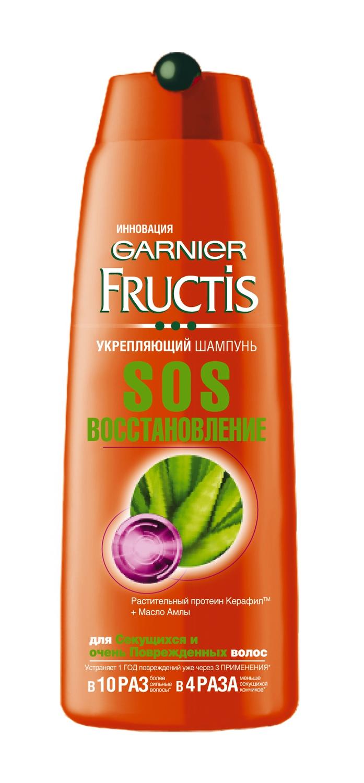 Garnier Fructis Шампунь для волос Фруктис, SOS Восстановление, укрепляющий, для секущихся и очень поврежденных волос, 400 мл, с Керафилом и Маслом АмлыFS-00103Устраняет 1 год повреждений волос уже через 3 применения. Секрет формулы: 2 активных ингридиента - 2 действия. Действие внутри волоса: растительный протеин Керафил, идентичный волокну волоса, восстанавливает структуру волоса и укрепляет его, заполняя микротрещенки и поврежденные участки. Действие на поверхности волоса: масло крыжовника Амлы восстанавливает поверхность волоса. Оно запечатывает поврежденные чешуйки и запаивает секущиеся кончики, повышая эластичность волоса и сопротивляемость внешним повреждениям. Результат: Устраняет 1 год повреждений уже через 3 применения. В 10 раз более сильные волосы. В 4 раза меньше секущихся кончиков.