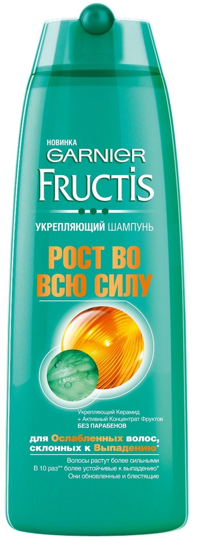 Garnier Fructis Шампунь для волос Фруктис, Рост во всю Силу, укрепляющий, для ослабленных волос, склонных к выпадению, 400 мл, с Укрепляющим Керамидом и Активным Концентратом ФруктовC5335200Волосы растут более сильными, в 10 раз более устойчивые к выпадению.Секрет формулы: Уникальная комбинация Керамида, молекулы, восполняющей потерянные липиды в ослабленном волосе, и Активного Концентрата Фруктов – мощного набора компонентов, укрепляющего волосы.Формула действует по всей длине волоса по мере его роста, восстанавливает структуру и возвращает волосам силу. Вы увидите результат: качество волос заметно улучшается.