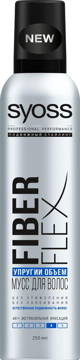 Syoss FiberFlex Упругий Объем мусс для волос экстрасильной фиксации 250 мл090348982Без утяжеления - без склеивания - естественная подвижность волос