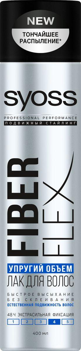 Syoss FiberFlex Упругий Объем лак для волос экстрасильной фиксации 400 млMP59.4DБыстрое высыхание - без склеивания - естественная подвижность волос - 48 часов экстрасильная фиксация