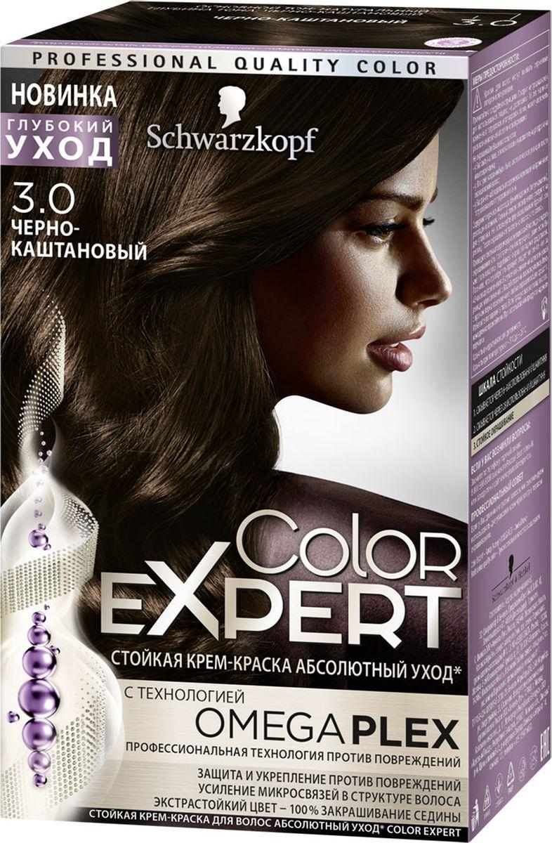 Color Expert Краска для волос Краска для волос 3.0 Черно-каштановый167 млMP59.4DСтойка крем-краска COLOR EXPERT c профессиональной технологией против повреждений OmegaPLEX. Революционная технология OMEGAPLEX защищает и усиливает микросвязи в структуре волоса, препятствуя ломкости волос во время и после окрашивания. Волосы становятся до 90% менее ломкими, приобретая здоровое сияние и экстрастойкий насыщенный цвет без седины.