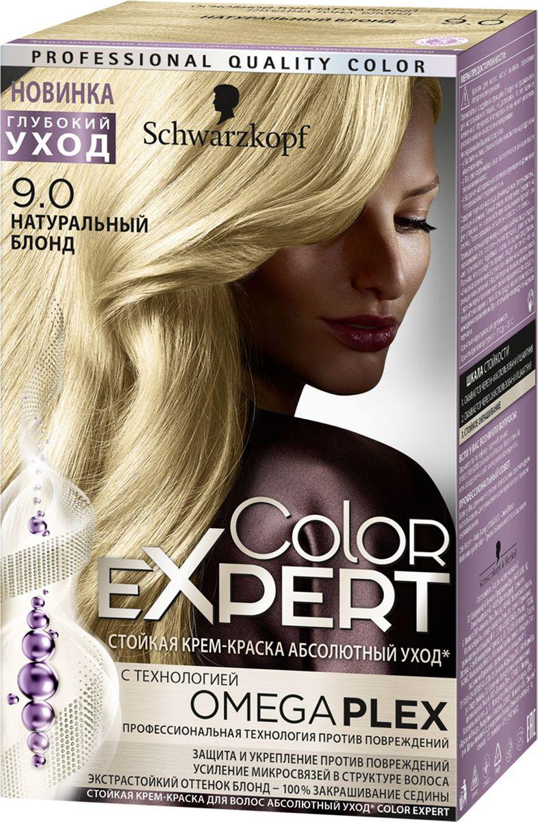 Color Expert Краска для волос 9.0 Натуральный блонд167 млMP59.4DСтойка крем-краска COLOR EXPERT c профессиональной технологией против повреждений OmegaPLEX. Революционная технология OMEGAPLEX защищает и усиливает микросвязи в структуре волоса, препятствуя ломкости волос во время и после окрашивания. Волосы становятся до 90% менее ломкими, приобретая здоровое сияние и экстрастойкий насыщенный цвет без седины.