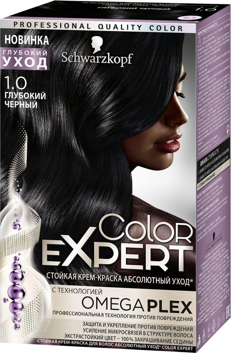 Color Expert Краска для волос 1.0 Глубокий черный167 млMP59.4DСтойка крем-краска COLOR EXPERT c профессиональной технологией против повреждений OmegaPLEX. Революционная технология OMEGAPLEX защищает и усиливает микросвязи в структуре волоса, препятствуя ломкости волос во время и после окрашивания. Волосы становятся до 90% менее ломкими, приобретая здоровое сияние и экстрастойкий насыщенный цвет без седины.