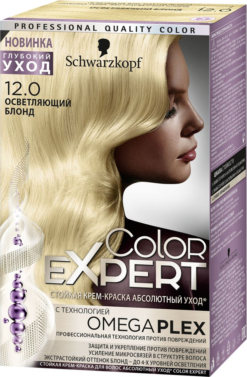 Color Expert Краска для волос 12.0 Осветляющий блонд167 млMP59.4DСтойка крем-краска COLOR EXPERT c профессиональной технологией против повреждений OmegaPLEX. Революционная технология OMEGAPLEX защищает и усиливает микросвязи в структуре волоса, препятствуя ломкости волос во время и после окрашивания. Волосы становятся до 90% менее ломкими, приобретая здоровое сияние и экстрастойкий насыщенный цвет без седины.