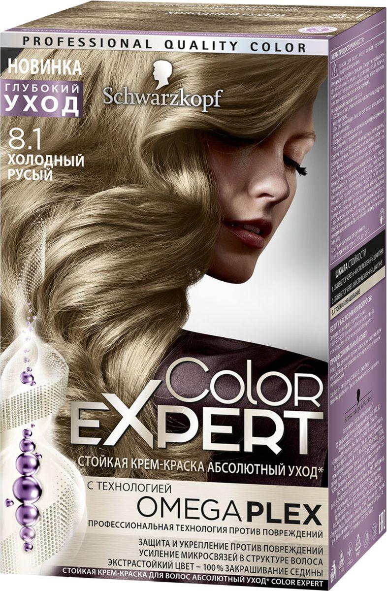 Color Expert Краска для волос 8.1 Холодный русый 167 млSatin Hair 7 BR730MNСтойка крем-краска COLOR EXPERT c профессиональной технологией против повреждений OmegaPLEX. Революционная технология OMEGAPLEX защищает и усиливает микросвязи в структуре волоса, препятствуя ломкости волос во время и после окрашивания. Волосы становятся до 90% менее ломкими, приобретая здоровое сияние и экстрастойкий насыщенный цвет без седины.