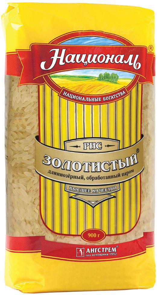 Националь рис длиннозерный пропаренный Золотистый, 900 г0120710Этот длиннозерный сорт риса во время пропаривания в отрубяной оболочке приобрел не только золотистый цвет, но и массу полезных веществ: витамины, минералы, клетчатку, каротин, фолиевую кислоту. Все это сохранилось в зернах Золотистого риса Националь благодаря правильной паровой обработке, вот почему этот рис такой полезный! Однако при приготовлении Золотистый рис становится белым, его зерна всегда остаются рассыпчатыми, что, несомненно, подойдет для любого гарнира, в том числе для вкусного плова.