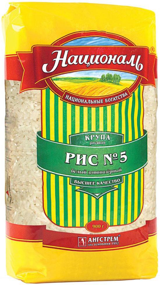 Националь рис длиннозерный №5, 900 г0120710Белый длиннозерный рис – один из самых популярных сортов риса в мире. Такой рис быстро готовится – всего 20 минут, а в готовом виде всегда рассыпчатый! Рис № 5 идеально сочетается с рыбой, с мясом, с овощами, из него даже можно приготовить плов!