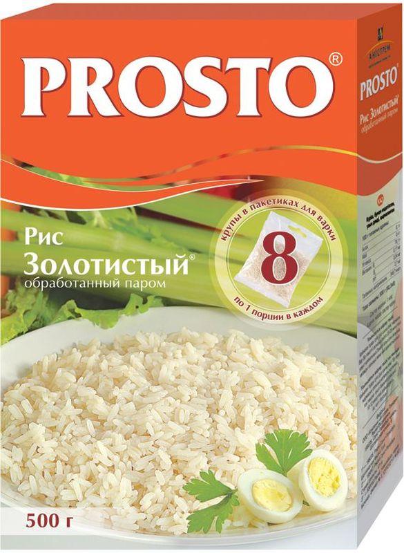 Prosto рис длиннозерный пропаренный Золотистый в пакетиках для варки, 8 шт по 62,5 г0120710Prosto - это крупы в варочных пакетах. Благодаря индивидуальной порционной фасовке продукт не пригорает и не прилипает к стенкам кастрюли. Рис Prosto Золотистый - длиннозерный обработанный паром рис из Таиланда высшего стандарта качества.Благодаря специальной паровой обработке питательные вещества, минералы и витамины, содержащиеся в оболочке, поступают внутрь зерна, повышая его пищевую ценность. После обработки паром зерно приобретает медово-золотистый цвет, а в процессе варки снова становится белоснежным. При приготовлении рис Золотистый не слипается и не разваривается, прекрасно подходит для гарнирных блюд и плова.
