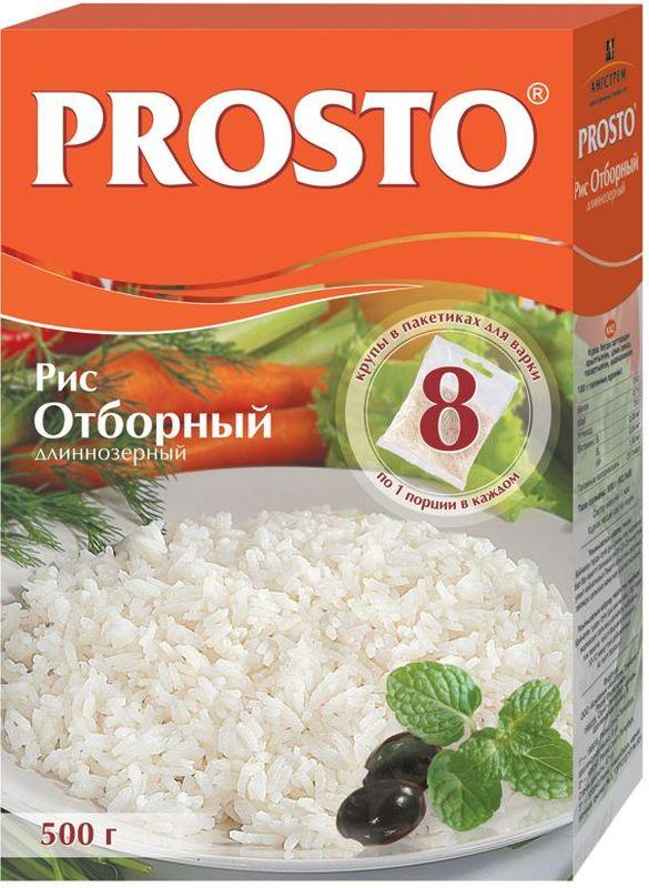 Prosto рис длиннозерный отборный в пакетиках для варки, 8 шт по 62,5 г0120710Prosto - это крупы в варочных пакетах. Благодаря индивидуальной порционной фасовке продукт не пригорает и не прилипает к стенкам кастрюли.Рис Prosto Отборный - белый длиннозерный шлифованный рис. В готовом виде - рассыпчатый, прекрасно подходит для приготовления гарниров и самостоятельных рисовых блюд.