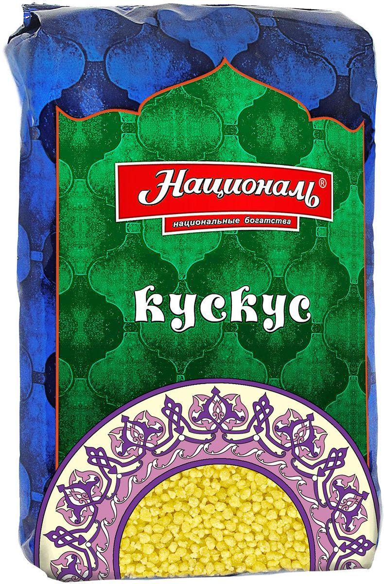 Националь кускус пшеничный, 450 г0120710Кускус пшеничный – это традиционное северо-африканское блюдо. Кускус — это пшеничная крупа, приготовленная особым способом: размолотые зерна твердой пшеницы (т. е. манку) увлажняют,скатывают в маленькие шарики и высушивают. Кускус Националь - это светло-желтые зерна крупной фракции (аналогов которой нет на российском рынке). В качестве гарнира его можно подавать холодным или горячим, также его добавляют в салаты или используют вместо хлебных крошек для получения хрустящей корочки.