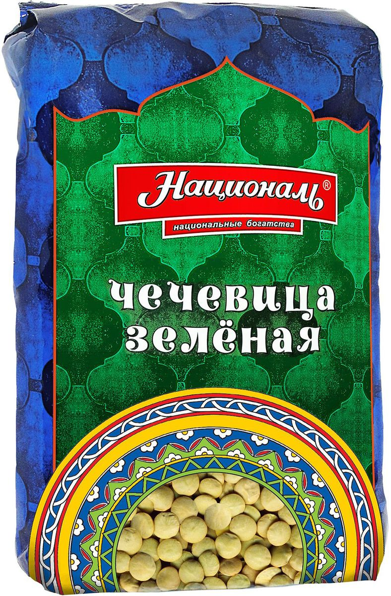Националь чечевица зеленая, 450 г18419Чечевица зеленая Националь - это вкусная, полезная и абсолютно экологически чистая крупа.Зеленая чечевица используется для приготовления салатов и гарниров к различным мясным блюдам. Нешлифованная чечевица является источником микроэлементов, витаминов и растительного белка. Этот продукт совершенно экологичен, так как не накапливает в себе токсины и нитраты.
