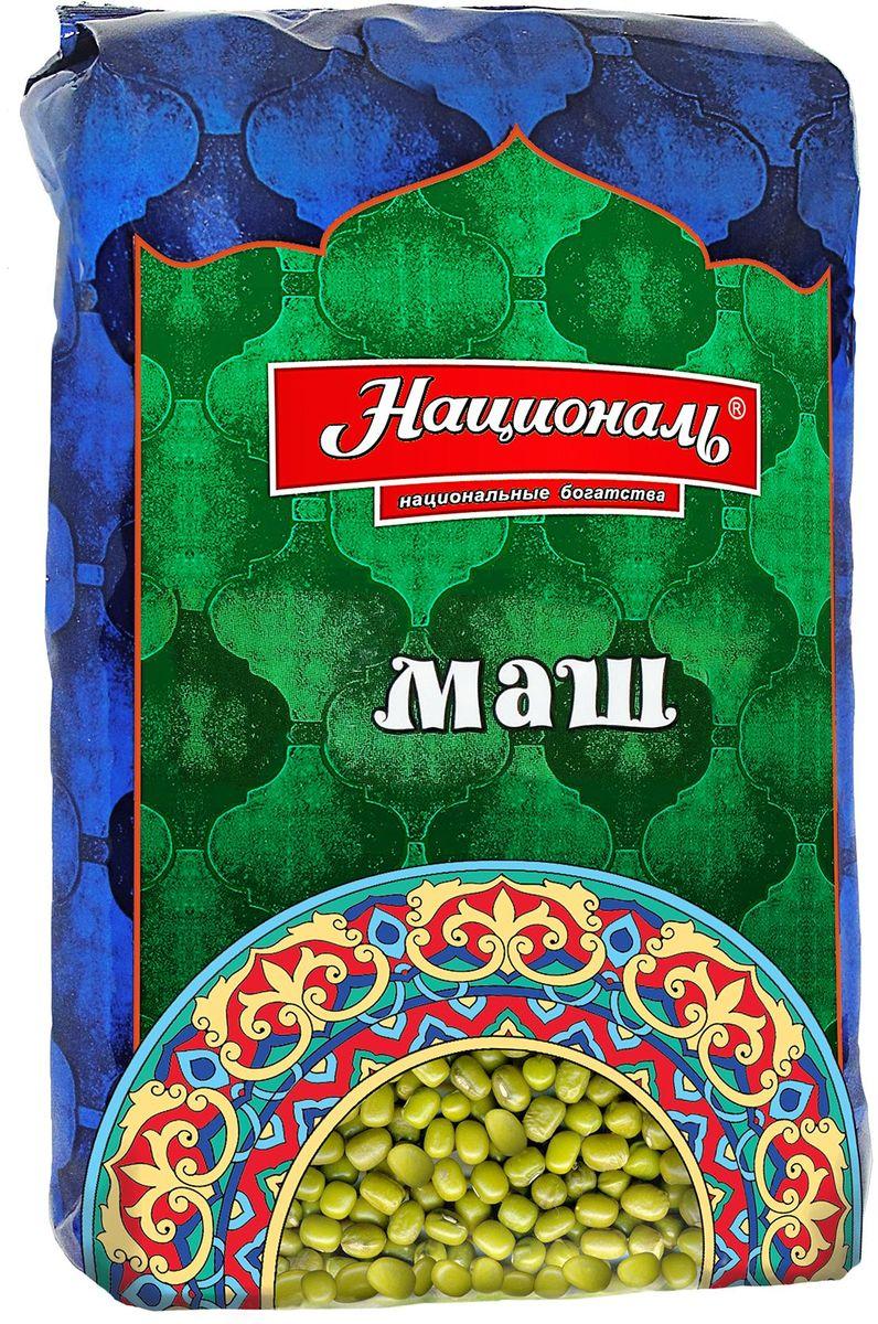 Националь маш, 450 г0120710Маш – это самая популярная бобовая культура в странах Азии, известная также как бобы мунг.Бобы маша овальной формы, зеленого цвета и маленького размера. На ощупь они гладкие, а оболочка имеет глянцевый блеск за счет полировки маслом. Маш содержит большое количество белка, клетчатку и витамины, он несет в себе огромный заряд энергии и солидный запас макро- и микроэлементов. Маш Националь варится около 30 минут без предварительного вымачивания. По вкусу он напоминает фасоль с ореховым привкусом. Из маша готовят супы, гарниры к мясным и рыбным блюдам.