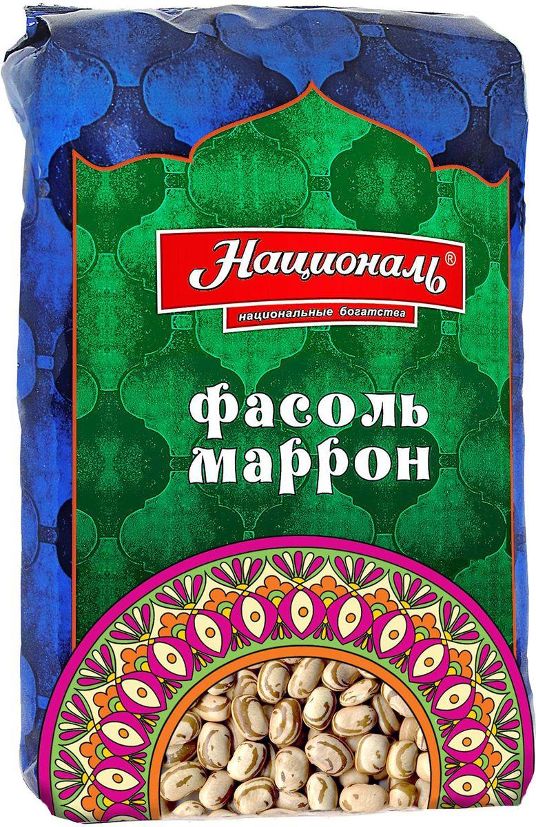 Националь фасоль Маррон, 450 г0120710Фасоль Националь Маррон – это уникальный вид фасоли, аналога которого нет на российском рынке.Привезенная из Бразилии, фасоль Маррон получила свое название за необычный окрас светло-коричневого цвета (Маррон по-португальски означает коричневый). Этот вид фасоли является основным блюдом в странах Латинской Америки. Главной особенностью этого сорта, является то, что фасоль Маррон быстро варится – 40 минут, что значительно быстрее всех других сортов фасоли. В готовом виде фасоль Маррон не разваривается, сохраняя свою форму и уникальный окрас, при этом обладая легким ореховым ароматом.