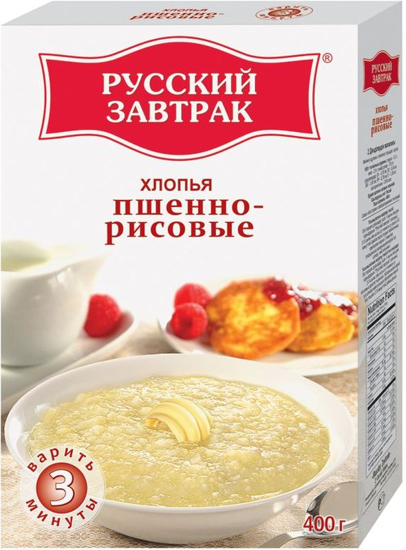 Русский Завтрак хлопья пшенно-рисовые, 400 г18408Хлопья Русский Завтрак - это лучший выбор для вашего завтрака! Пшенно-рисовые хлопья напоминают вкус каши Дружба, только в готовом виде они гораздо нежнее, за счет легкой текстуры хлопьев. Такие хлопья не только разнообразят ваш завтрак, но и сделают его полезным! Всего 3 минуты - и вкусный Русский Завтрак готов! Ничего лишнего, только польза!