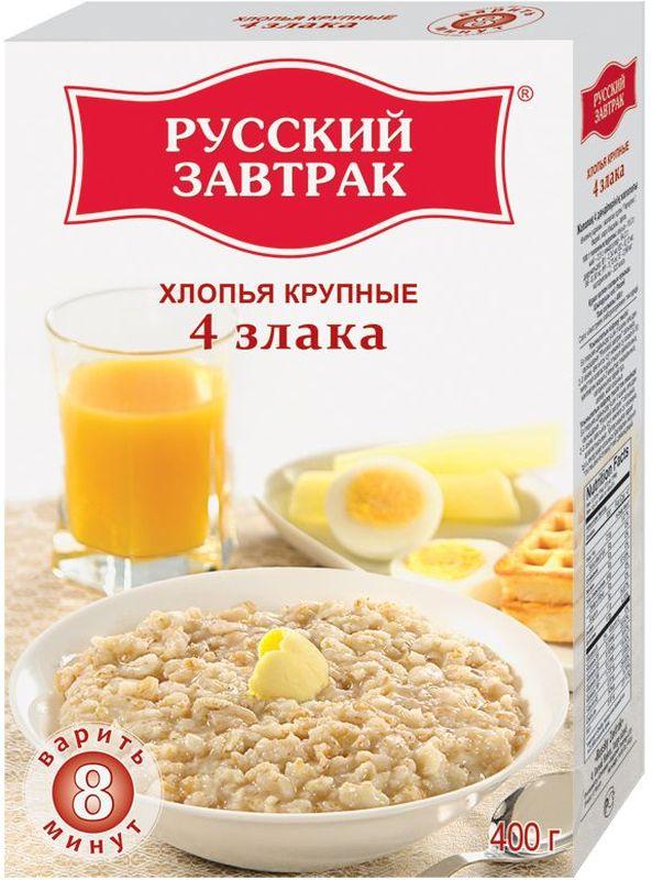 Русский Завтрак хлопья 4 злака крупные, 400 г