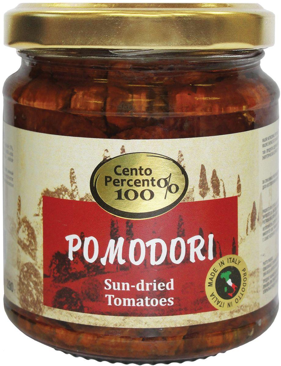 Cento Percento томаты вяленые, 280 г0120710Естественным образом высушенные томаты сохраняют все полезные и вкусовые качества свежих помидоров. Из-за отсутствия влаги их вкус становится более выраженным и насыщенным. Вяленые томаты Cento Percento идеально подойдут для жарки мяса, приготовления супов, салатов, а также в качестве отдельной закуски. Продукт полностью произведен в Италии.