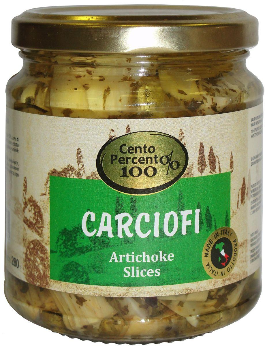 Cento Percento артишоки резаные, 280 г0120710Артишок – один из самых популярных съедобных цветков. В Россию его привез Петр I, а в Египте и Греции о нем слагали легенды. Кроме изысканного вкуса он обладает массой полезных свойств. Артишоки Cento Percento - продукт, полностью произведенный в Италии. Идеально сочетается с рисом, а также может выступать как отдельное блюдо.