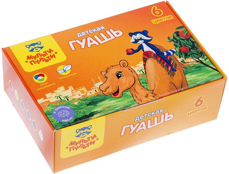 Мульти-Пульти Гуашь Енот в Марокко 6 цветовГД_10272Гуашь Мульти-Пульти Енот в Марокко создана специально для детского творчества и декоративно-оформительских работ. Краски подходят для рисования по бумаге, картону, дереву, стеклу, керамике.В набор входят 6 разноцветных гуашевых красок в баночках по 35 мл.Рекомендуется для детей старше трех лет.