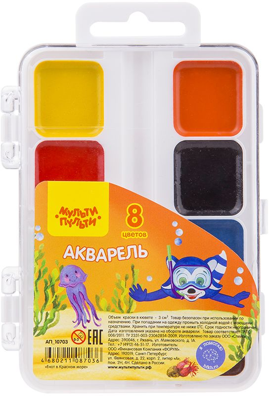 Мульти-Пульти Акварель Енот в Красном море 8 цветовPP-220Краски Мульти-Пульти Енот в Красном море обладают хорошей укрывистостью и остаются яркими при высыхании.Смешивание акварели Мульти-Пульти дает чистые оттенки. Натуральные компоненты делают акварель безопасной для здоровья детей.Способствуют развитию эстетического и декоративного восприятия.Пластиковая упаковка акварели удобна в использовании.