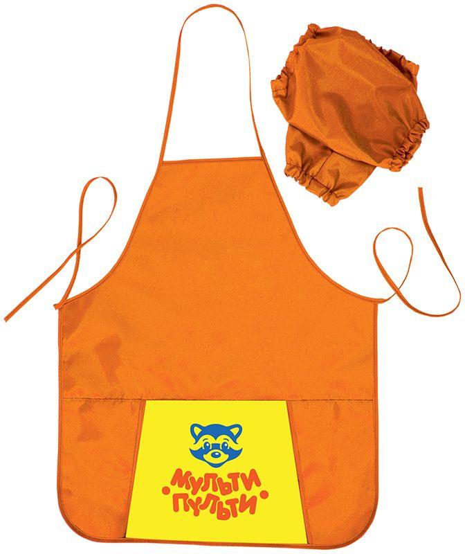Мульти-Пульти Фартук детский с нарукавниками Приключения Енота цвет оранжевый -  Аксессуары для труда