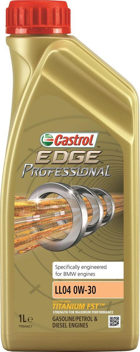 Масло моторное Castrol Edge Professional, синтетическое, LL04 0W-30, 1 л633026Полностью синтетическое моторное масло Castrol Edge Professional произведено с использованием новейшей технологии Titanium FST™. Технология Titanium FST™ на физическом уровне меняет поведение масла Castrol Edge Professional в условиях экстремальных нагрузок. Основой технологии Titanium FST™ являются полимерные металлоорганические соединения, содержащие титан. Таким образом, титан становится компонентом масла и работает в унисон с технологией усиленной масляной плёнки Fluid Strength Technology (FST™), которая была внедрена в 2011 году. Испытания подтвердили, что Titanium FST™ в 2 раза увеличивает прочность масляной плёнки, предотвращая её разрыв и снижая трение для максимальной производительности двигателя. Используя опыт сотрудничества с автопроизводителями, применили такую же технологию, которая ранее использовалась только при производстве масла для конвейерной заливки. Моторное масло Castrol Edge Professional прошло многоуровневую микрофильтрацию. Контроль качества осуществляется с использованием новой технологии оптического измерения частиц Castrol - Optical Particle Measurement System (OPMS). Castrol Edge Professional - первое в мире масло сертифицированное как CO2- нейтральное в соответствии с мировыми стандартами. Уникальной особенностью Castrol Edge Professional является его характерное свечение в УФ-лучах, что служит гарантией профессионального качества.Применение. Castrol Edge Professional LL04 0W-30 предназначено для использования в бензиновых и дизельных двигателей автомобилей, где производитель рекомендует моторные масла класса вязкости SAE 0W-30 спецификаций ACEA C3, API SN или более ранних. Castrol Edge Professional LL04 0W-30 рекомендовано и одобрено к применению в автомобилях, требующих смазочные материалы спецификации BMW Longlife-04. Преимущества. Castrol Edge Professional LL04 0W-30 обеспечивает надёжную и максимально эффективную работу современных высокотехнологичных дв