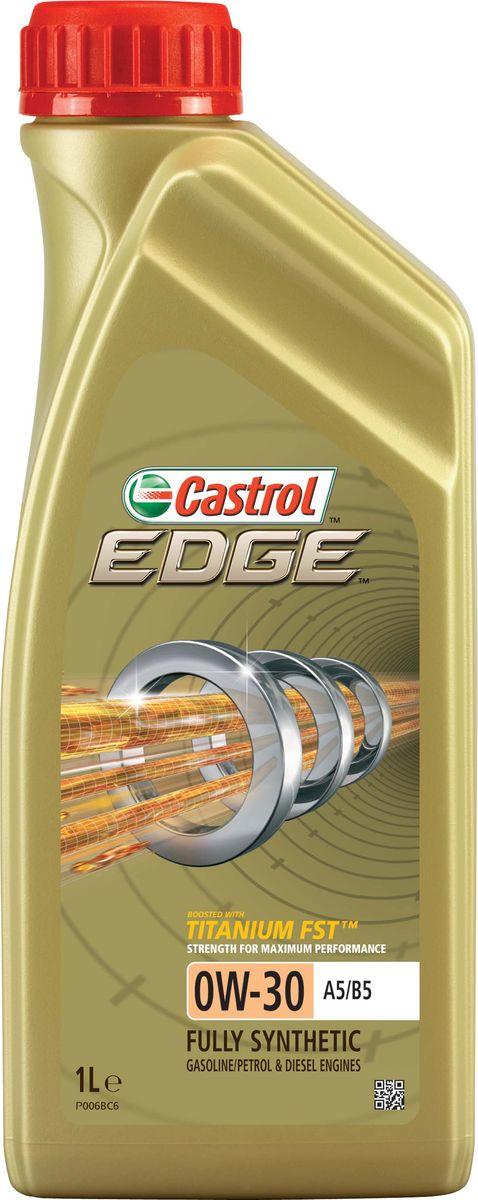 Масло моторное Castrol Edge, синтетическое, класс вязкости 0W-30, А5/В5, 1 л. 156E3ES03301004Полностью синтетическое моторное масло Castrol Edge произведено с использованием новейшей технологии TITANIUM FST™, придающей масляной пленке дополнительную силу и прочность благодаря соединениям титана.TITANIUM FST™ радикально меняет поведение масла в условиях экстремальных нагрузок, формируя дополнительный ударопоглащающий слой. Испытания подтвердили, что TITANIUM FST™ в 2 раза увеличивает прочность пленки, предотвращая ее разрыв и снижая трение для максимальной производительности двигателя.С Castrol Edge ваш автомобиль готов к любым испытаниям независимо от дорожных условий.Castrol Edge предназначено для бензиновых и дизельных двигателей автомобилей, где производитель рекомендует моторные масла спецификаций ACEA A1/B1, A5/B5, ILSAC GF-2 класса вязкости SAE 0W-30.Castrol Edge обеспечивает надежную и максимально эффективную работувысокотехнологичных двигателей, созданных по новейшим инженерным разработкам, требующих использования маловязких моторных масел и увеличенных интервалов замены.Castrol Edge:- поддерживает максимальную эффективность работы двигателя, как в краткосрочном периоде времени, так и на длительный срок службы;- подавляет образование отложений, способствуя повышению скорости реакции двигателя на нажатие педали акселератора;- обеспечивает надежную защиту всех деталей мотора в разных условиях движения, в широких диапазонах температур и скоростей;- обеспечивает и поддерживает максимальную мощность двигателя в течении длительного времени, даже в условиях интенсивной эксплуатации;- повышает КПД двигателя (независимо подтверждено);- отличные низкотемпературные свойства.Спецификации:ACEA A1/B1, A5/B5,API SL.Товар сертифицирован.