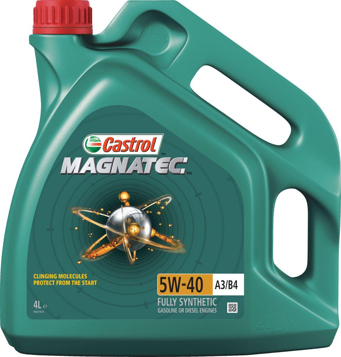 Масло моторное Castrol Magnatec, синтетическое, класс вязкости 5W-40, A3/B4, 4 л10503До 75% износа двигателя происходит во время его пуска и прогрева. Когда двигатель выключен, обычное масло стекает в поддон картера, оставляя важнейшие детали двигателя незащищенными. Молекулы Castrol Magnatec подобно магниту притягиваются к деталям двигателя и образуют сверхпрочную масляную пленку, обеспечивающую дополнительную защиту двигателя в период пуска, когда риск возникновения износа существенно возрастает.Всесезонное полностью синтетическое моторное масло Castrol Magnatec подходит для применения в бензиновых и дизельных двигателях, в которых производитель рекомендует использовать смазочные материалы спецификаций API SN/CF, ACEA A3/B3, A3/B4 или более ранних, класса вязкости SAE 5W-40.Castrol Magnatec:- удерживаются на важнейших деталях двигателя, когда обычное масло стекает в поддон картера;- притягиваются к деталям двигателя, образуя устойчивый защитный слой, сохраняющийся с первой секунды работы двигателя вплоть до следующего пуска;- сцепляются с металлическими поверхностями деталей двигателя, делая их более устойчивыми к изнашиванию;- в сочетании с синтетической технологией обеспечивают повышенную защиту при высоко- и низкотемпературных режимах работы двигателя;- обеспечивают постоянную защиту в любых условиях эксплуатации, при различных стилях вождения и в широком диапазоне температур.Castrol Magnatec проявляет отличные эксплуатационные характеристики в экстремальных условиях холодного пуска.Castrol Magnatec специально разработано и протестировано с учетом особенностейроссийских условий эксплуатации. Обеспечивает комплексную защиту двигателя даже при самых тяжелых дорожных условиях: эксплуатация при низкой температуре, использование российского топлива и движение в городских пробках.Спецификации.ACEA A3/B4,API SN/CF,BMW Longlife-01,MB-Approval 226.5 / 229.3,Renault RN 0700 / RN 0710,Volkswagen 502 00/ 505 00.Товар сертифицирован.