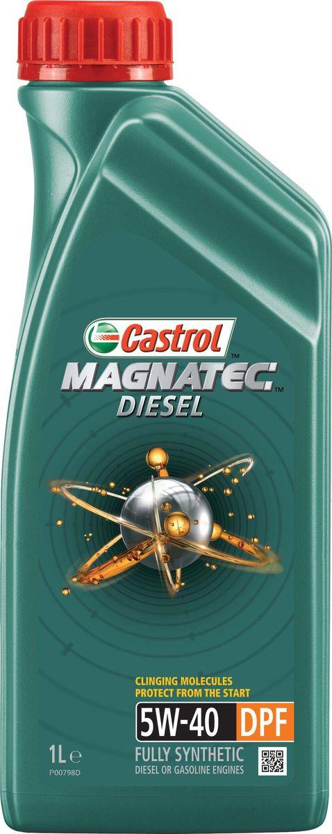 Масло моторное Castrol Magnatec Diesel, синтетическое, класс вязкости 5W-40, DPF, 1 л10503До 75% износа двигателя происходит во время его пуска и прогрева. Когда двигатель выключен, обычное масло стекает в поддон картера, оставляя важнейшие детали двигателя незащищенными. Молекулы Castrol Magnatec Diesel подобно магниту притягиваются к деталям двигателя и образуют сверхпрочную масляную пленку, обеспечивающую дополнительную защиту двигателя в период пуска, когда риск возникновения износа существенно возрастает.Моторное масло Castrol Magnatec Diesel предназначено для дизельных и бензиновых двигателей легковых автомобилей, где производитель рекомендует смазочные материалы, соответствующие классу вязкости SAE 5W-40 и спецификациям API SN/CF или ACEA C3, включая автомобили оснащенные сажевым фильтром (DPF).Castrol Magnatec Diesel защищает двигатель всегда:- специальная технология производства дизельных масел поддерживает эффективность работы двигателя с системой подачи топлива common rail и быстроту реагирования на нажатие педали акселератора;- эффективно удерживает сажу, образующуюся в процессе работы двигателя, сводя к минимуму загустевание масла.Castrol Magnatec Diesel может использоваться в двигателях с промежуточным охлаждением наддувочного воздуха и турбонаддувом, TDI, DI и CRDI.Спецификации.ACEA C3,API SN/CF,BMW Longlife-04,Meets Fiat 9.55535-S2,Meets Ford WSS-M2C917-A,MB-Approval 229.31,Volkswagen 502 00/ 505 00/ 505 01.Товар сертифицирован.