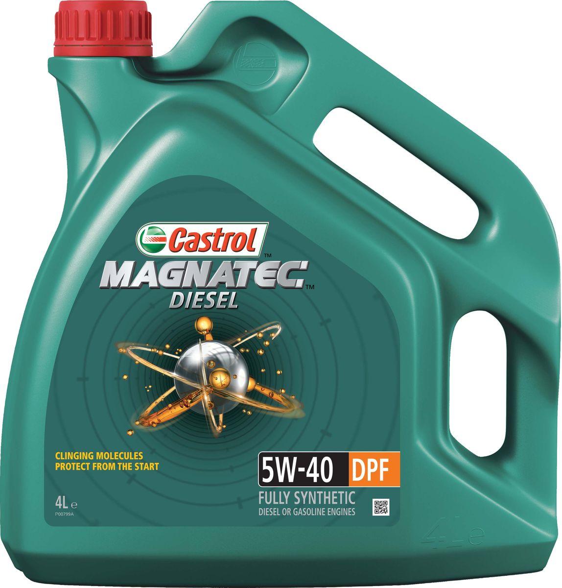 Масло моторное Castrol Magnatec Diesel, синтетическое, класс вязкости 5W-40, DPF, 4 л10503До 75% износа двигателя происходит во время его пуска и прогрева. Когда двигатель выключен, обычное масло стекает в поддон картера, оставляя важнейшие детали двигателя незащищенными. Молекулы Castrol Magnatec Diesel подобно магниту притягиваются к деталям двигателя и образуют сверхпрочную масляную пленку, обеспечивающую дополнительную защиту двигателя в период пуска, когда риск возникновения износа существенно возрастает.Моторное масло Castrol Magnatec Diesel предназначено для дизельных и бензиновых двигателей легковых автомобилей, где производитель рекомендует смазочные материалы, соответствующие классу вязкости SAE 5W-40 и спецификациям API SN/CF или ACEA C3, включая автомобили оснащенные сажевым фильтром (DPF).Castrol Magnatec Diesel защищает двигатель всегда:- специальная технология производства дизельных масел поддерживает эффективность работы двигателя с системой подачи топлива common rail и быстроту реагирования на нажатие педали акселератора;- эффективно удерживает сажу, образующуюся в процессе работы двигателя, сводя к минимуму загустевание масла.Castrol Magnatec Diesel может использоваться в двигателях с промежуточным охлаждением наддувочного воздуха и турбонаддувом, TDI, DI и CRDI.Спецификации.ACEA C3,API SN/CF,BMW Longlife-04,Meets Fiat 9.55535-S2,Meets Ford WSS-M2C917-A,MB-Approval 229.31,Volkswagen 502 00/ 505 00/ 505 01.Товар сертифицирован.