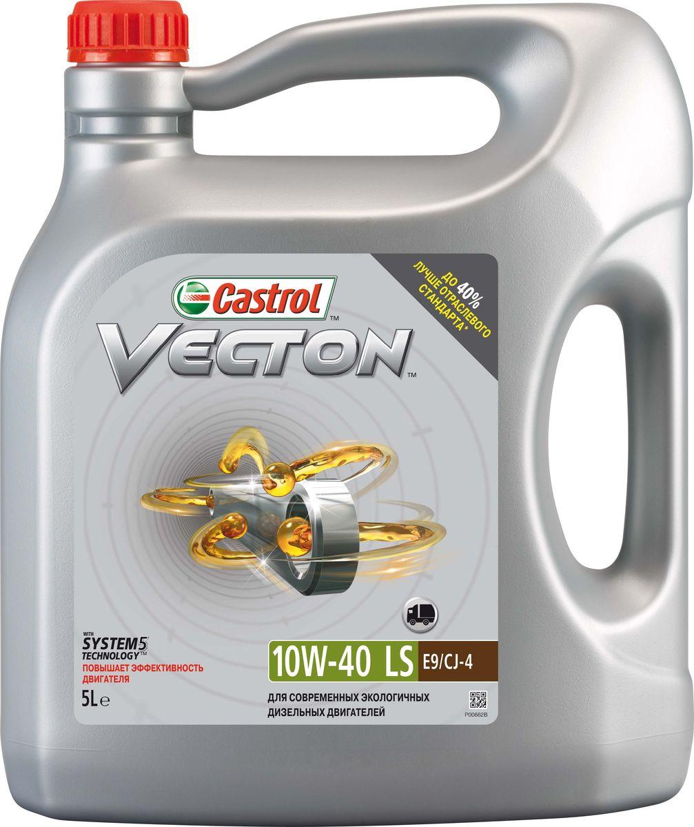 Масло моторное Castrol Vecton, полусинтетическое, 10W-40, 5 л157B1BCastrol Vecton 10W-40 - моторное масло с синтетическими компонентами для дизельных двигателей коммерческой техники европейских и американских производителей. Произведено с использованием уникальной технологии System 5TM, позволяющей достичь повышения эффективности работы масла вплоть до 40%*. Применение. Castrol Vecton 10W-40 предназначено для дизельных двигателей грузовых автомобилей, автобусов, а также строительной, горной и сельскохозяйственной техники европейских и американских производителей. Преимущества. Современные двигатели работают в постоянно изменяющихся условиях, которые влияют на эффективность их работы. Castrol Vecton 10W-40 c технологией System 5TM адаптируется к этим изменениям, позволяя максимально реализовать следующие ключевые эксплуатационные характеристики: - потребление топлива: противостоит повышению вязкости масла, сохраняя оптимальный расход горючего; - расход масла: предотвращает образование отложений на поршне, снижая потребление смазочного материала; - интервалы замены масла: эффективно нейтрализует загрязнения, способствуя увеличению интервалов между сервисным обслуживанием; - защита деталей: защищает от износа и коррозии металлические пары трения, продлевая срок службы компонентов двигателя; - мощность: противодействует агломерации сажи, не допуская ухудшения эффективности работы двигателя на протяжении всего срока между заменами масла. *согласно испытаниям Castrol Vecton 10W-40, проведенным в независимой лаборатории, превышение требований отраслевой спецификации API достигало 40% в таких тестах, как стойкость к окислению, отложения на поршне, диспергирование сажи, противоизносные свойства и защита от коррозии. Спецификации. ACEA E7; API CI-4/SL; Cummins CES 20.076, 20.077, 20.078; CAT ECF-2; Deutz DQC III-10; Mack EO-M Plus; MAN M 3275; MB-Approval 228.3/229.1; DAF HP-2; RVI RLD-2; Volvo VDS 3.Товар сертифицирован.
